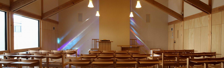 日本キリスト改革派山田教会